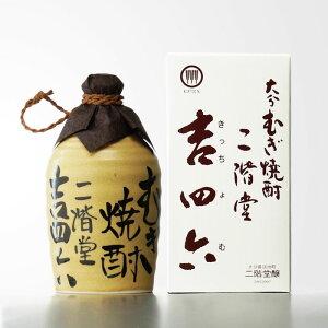 麦焼酎・二階堂・吉四六・壺入り720ml