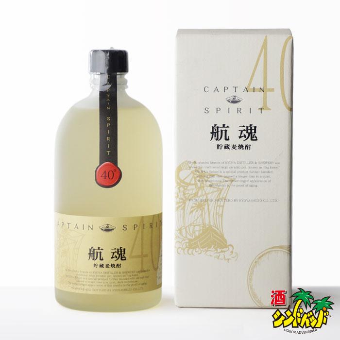 航魂 麦焼酎 京屋酒造 40度 720ml 瓶 【RCP】