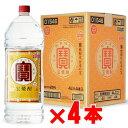 焼酎 甲類 「寶焼酎」(たからしょうちゅう) 25度4000mlペット 【4本セット】 【送料込】 宝酒造【RCP】