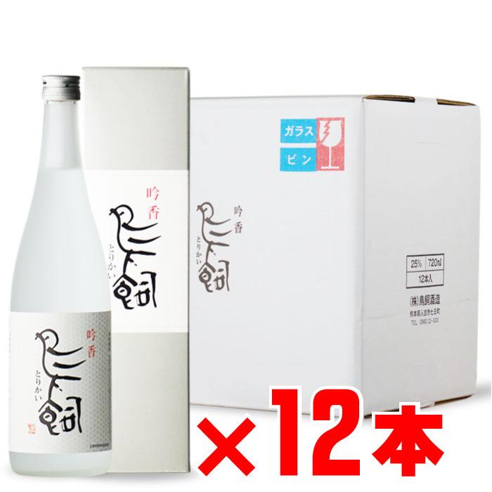 米焼酎鳥飼酒造「吟香鳥飼」12本セット熊本県RCP
