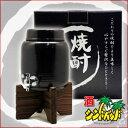 【送料込】 焼酎サーバー 3.6リットル (3,600ml) 陶器製02P03Dec16
