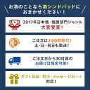 【送料無料】 赤霧島入り! 【赤霧島900】【黒霧島...