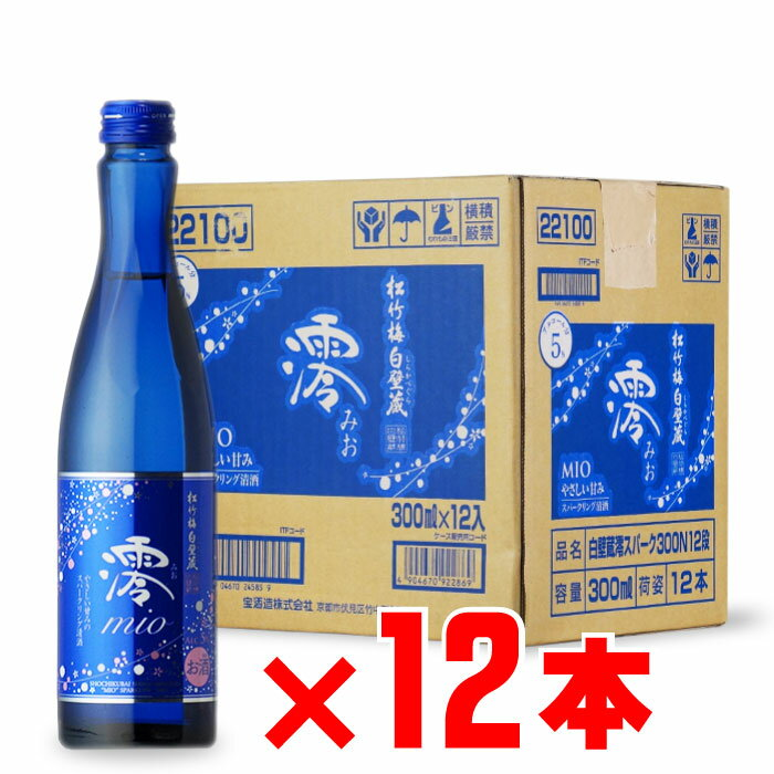 「送料無料」 「12本セット」松竹梅 白壁蔵 「...の商品画像