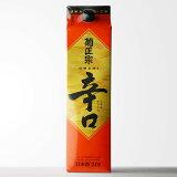【菊正宗・辛口】 2000mlパック 日本酒 清酒 【RCP】02P03Dec16