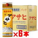 「アサヒ」 1800mlパック 6本セット 日當山醸造 芋焼酎 【まとめ買いがお得!】 【RCP】