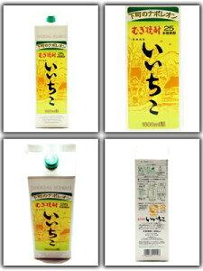 【大分県】麦焼酎三和酒類いいちこ25度1800mlパック6本セット