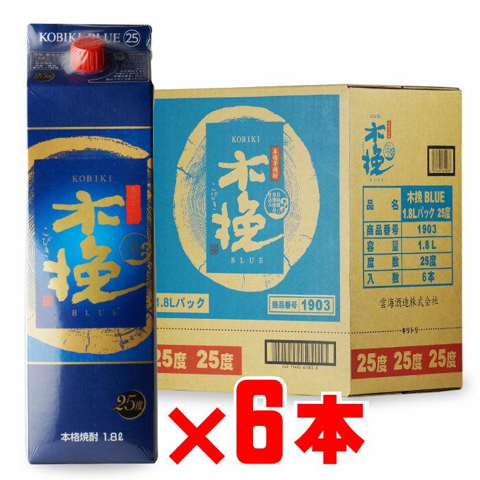 【300円オフクーポン発行中】 雲海酒造 木挽 ...の商品画像