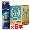 木挽 BLUE(こびき ブルー) 25度1800mlパック 「6本セット」 宮崎県 雲海酒造 【RCP】02P03Dec16