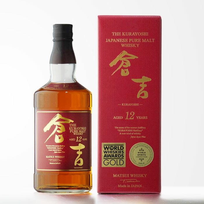 国産ウイスキーマツイピュアモルトウイスキー倉吉12年松井酒造合名会社43度700mlRCP