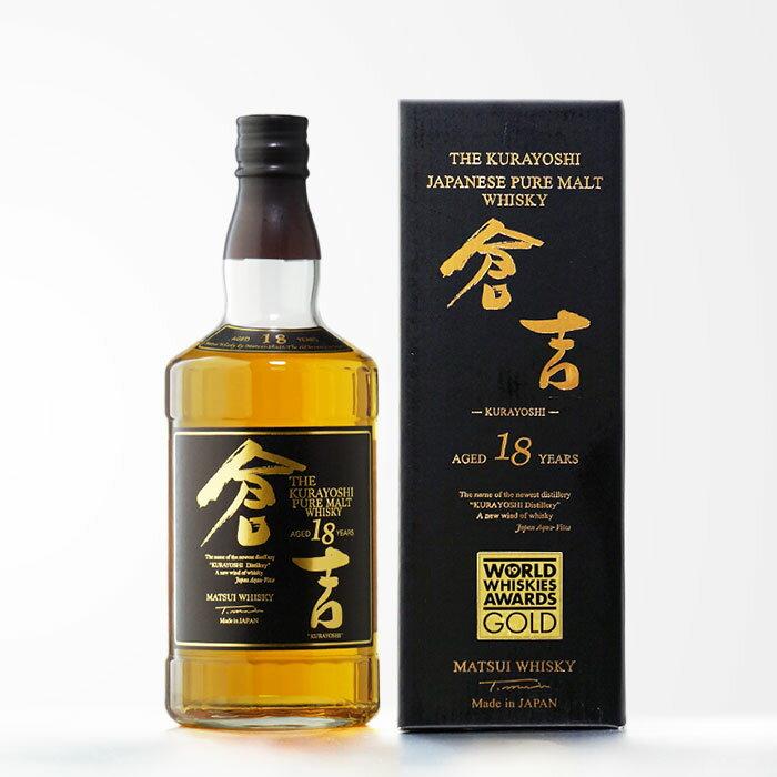 国産ウイスキーマツイピュアモルトウイスキー倉吉18年松井酒造合名会社50度700mlRCP