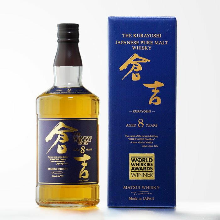 国産ウイスキーマツイピュアモルトウイスキー倉吉8年松井酒造合名会社43度700mlRCP