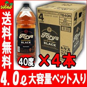 【まとめ買いがお得!】 「サントリー トリス ブラック」 37度4000mlペットボトル 【4本セット】 【RCP】02P05Nov16