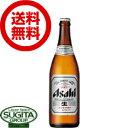 ショッピングスーパードライ 【送料無料】アサヒ スーパードライ 中瓶【500ml瓶×20本・1ケース】