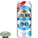 キリン 淡麗プラチナダブル 【500ml缶 ケース 24本入】(発泡酒)