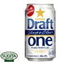 サッポロドラフトワン 【350ml缶・ケース】(新ジャンル)