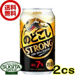 【送料無料】キリンビール のどごし ストロング【...の商品画像