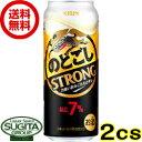 【送料無料】【倉庫出荷】キリンビール のどごしストロング【500ml缶・2ケース・48本入】(新ジャンル)