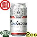【送料無料】バドワイザー【355ml缶・2ケース・48本入】(輸入ビール)