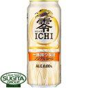 キリン 零ICHI(ゼロイチ) 【500ml缶・ケース・24本入】