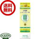 【送料無料】宝焼酎 レモンサワー用25° 1.8Lパック【6本・1ケース】
