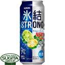 氷結ストロング ライムシークヮーサー【500ml缶・ケース・24本入】