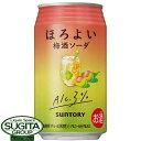 ショッピングサントリー サントリーほろよい 梅酒ソーダ【350ml缶・ケース・24本入】