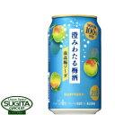 澄みわたる梅酒南高梅ソーダ【350ml缶・ケース・24本入】
