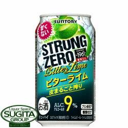 −196℃ ストロングゼロビターライム【350ml缶・ケース・24本入】