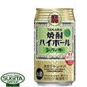 宝 焼酎ハイボールシークァーサー【350ml缶・ケース】