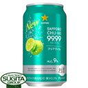 サッポロ99.99(フォーナイン)クリアライム【350ml缶・ケース・24本入】