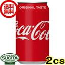 【送料無料】【直送】 コカ コーラ 【350ml×48本(2ケース)】 炭酸飲料 コーラ 缶 ジュース