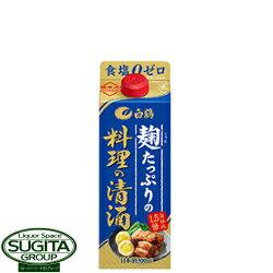 白鶴麹たっぷりの料理の清酒 500ml