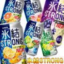 【送料無料】チューハイ詰め合わせ氷結ストロング詰め合わせセット!350ml 6種類 24本飲み比べ