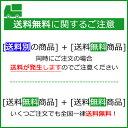 【送料無料】ゼロカクシャルドネテイスト 【350ml缶・2ケース・48本入】