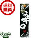 【送料無料】月桂冠 辛口 2L(2000ml)パック【6本・1ケース】