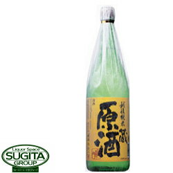 越後「蔵」 純米原酒1.8Lの商品画像