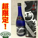 【数量超限定!】 蓬莱泉 摩訶(まか) 純米大吟醸 720ml (愛知/関谷醸造・日本酒)