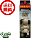 【送料無料】 薩摩一 芋 25度 【2700ml(2.7L)パック×4本・1ケース】 若松酒造 芋焼酎