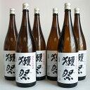 【ケースL】獺祭 純米大吟醸 45 1800mlx6本 ギフ...