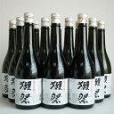 獺祭 純米大吟醸 45 720mlx12本 四合瓶 12本入 ギフト対応不可 だっさい 旭酒造 山口