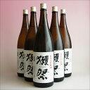 【一升瓶・6本入】獺祭 磨き 五割 50 純米大吟醸 1800mlx6本 旭酒造 山口県《ギフト包