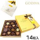 ゴディバ(GODIVA) ゴールド バロティン 14粒 165g ショップバッグ付 アソート・ チョコレート [バレンタイン・ホワイトデー・ギフトに]