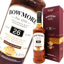 ボウモアボウモア 26年 ヴィントナーズ トリロジー 700ml 48.7度 並行 シングルモルト スコッチ ウイスキー 洋酒 ヴィンナーズ アイラ