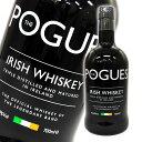 ザ・ポーグス 700ml 40度 並行 ブレンデッド アイリッシュ ウイスキー 洋酒