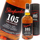 グレンファークラス 105 カスクストレングス 1L 1000ml 60度 並行 シングルモルト スコッチ ウイスキー 洋酒 箱入 円筒