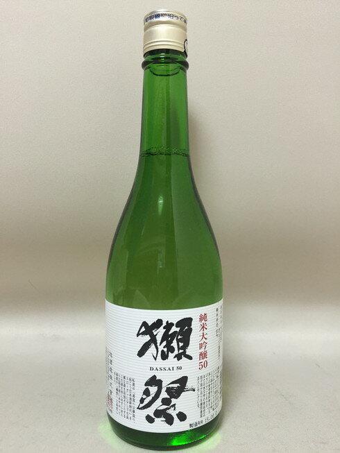 獺祭 純米大吟醸 50 720ml 【旭酒造】【山口県】