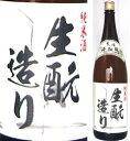 【取寄商品】千羽鶴 生もと純米 1800ml瓶 佐藤酒造 大分県 化粧箱なし