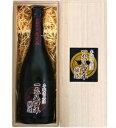 【取寄商品】倉光 1984年製造本醸造原酒 720ml瓶 倉光酒造 大分県 木箱入