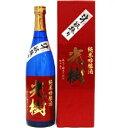 【取寄商品】倉光 純米吟醸 光樹 斗瓶囲い 720ml瓶 倉光酒造 大分県 化粧箱入