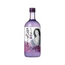 しその純粋な香りが広がり、風味豊かなしっかりとした味わい。20度 しそ焼酎 若紫ノ君 720ml瓶 むぎ・紫蘇 宝酒造 京都府 化粧箱なし